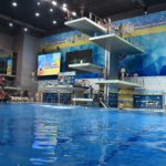 23rd FINA World Junior Diving Championships 2020
